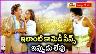 Rajendra Prasad And Rao Gopal Rao Hilarious Comedy Scenes - Aa Okkati Adakku Movie Scenes