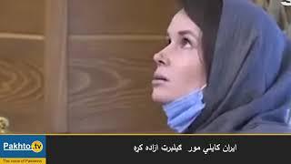 ایران کایلي مور ګیلبرټ ازاده کړه