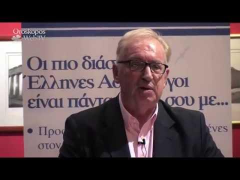 Οι προβλέψεις του Κώστα Λεφάκη ως το 2020