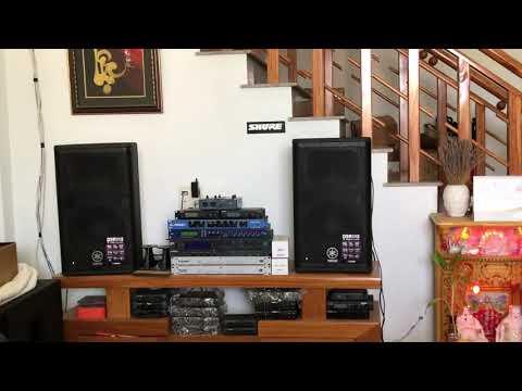 Yamaha DSR 112 DXS 12 mk2 trance line - смотреть онлайн на