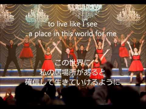 Roots Before Branches By Glee Cast (日本語訳) Mp3