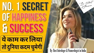 No.1 Secret Of Happiness And Success #shorts Secret Of Happiness By Osho Vi