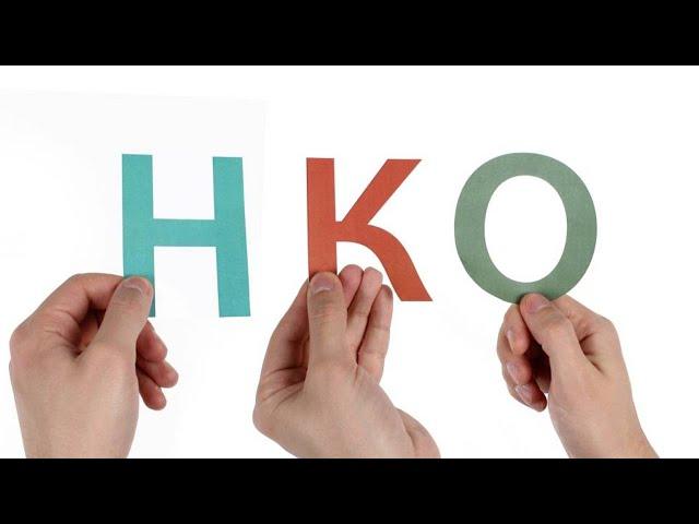 В Ангарске создан совет некоммерческих организаций