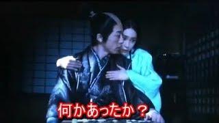 「高橋一生さんは、まるで詐欺師です笑」山口紗弥加なつ『おんな城主直虎』インタビューYT動画倶楽部