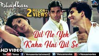 Dil Ne Yeh Kaha Hain Dil Se -HD VIDEO SONG | Alka Yagnik & Sonu Nigam |Dhadkan |Hindi Romantic Song