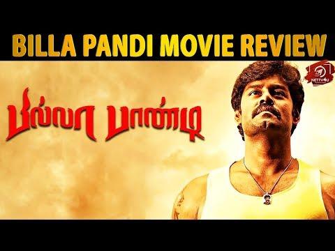Billa Pandi Movie Review