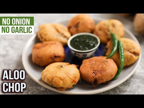 Aloo Chop   How To Make Aloo Chop   MOTHER'S RECIPE   Potato Snack Recipe   Homemade Fritters
