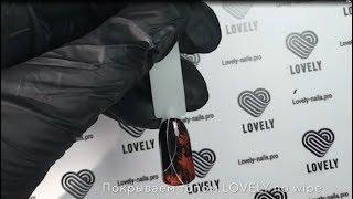Фольга для дизайна Lovely, красно-кирпичная