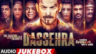 Full Album: Dassehra   Audio Jukebox   Neil Nitin Mukesh, Tina Desai
