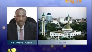 Eritrean News  Independence Day Preparation in Sudan by Eri-TV