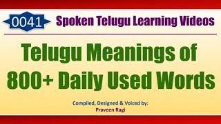Through tamil telugu spoken pdf