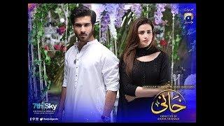 Khaani Full OST | HD || With Lyrics || Title Song || Geo TV
