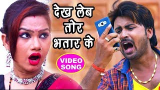 का नया सबसे हिट धमाका Tor Bhatar Se Maar Ho Jai 2 Kumar Abhishek Anjan Bhojpuri Hit Gana
