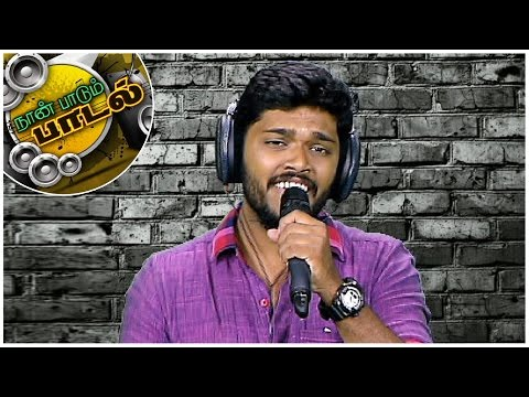 Song-by-Krishna-Naan-Paadum-Paadal--A-platform-for-new-talents-Kalaignar-TV