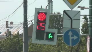 Как расположены светофоры по ходу движения Автомобиля.