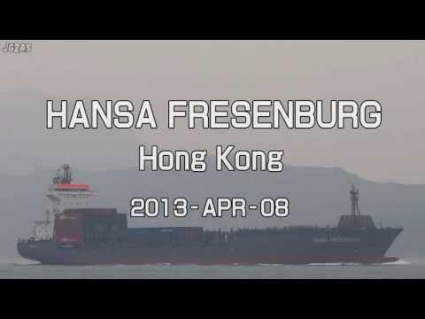 [船] HANSA FRESENBURG Container ship コンテナ船 Hong Kong 香港沖
