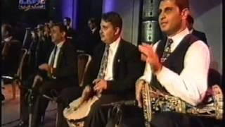 مازيكا نجوى كرم - ديو عمبقولوا مع انطوان الشعك - ختام حفل زحله 98 تحميل MP3