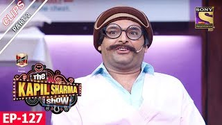 Why The Tomatoes Are Red? - The Kapil Sharma Show - 13th August, 2017