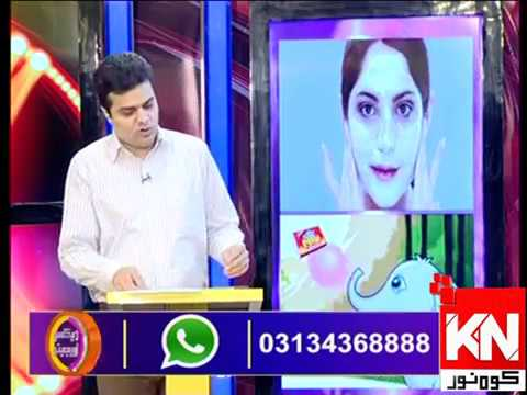 Watch & Win 24 November 2019 | Kohenoor News Pakistan