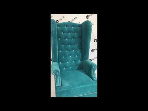 """Педикюрне крісло """"Трон Diamant"""""""
