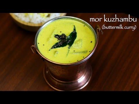 mor kuzhambu recipe | more kulambu recipe | mor kulambu recipe