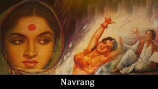 Navrang - 1959
