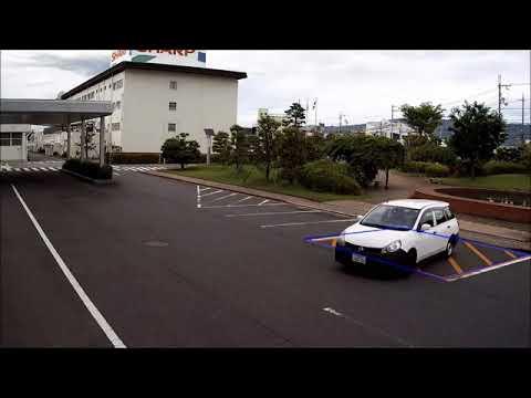 業務用ネットワーク監視カメラ機能紹介動画「侵入検知 駐車禁止区域」
