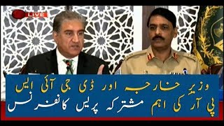 FM Shah Mehmood Qureshi along with DG ISPR addresses media in Islamabad
