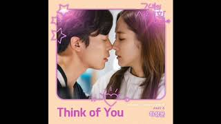 [Audio] 하성운 - 띵크 오브 유, Ha Sung Woon - Think Of You
