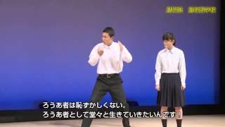 手話パフォーマンス甲子園10.鳥取県鳥取聾学校