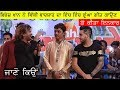 Feroz Khan Vicky Badshah And Khan Saab Sirra Jugalbandi Latest Punjabi Songs 2018