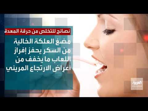 العرب اليوم - شاهد: تناول اللوز بعد وجبات الطعام يساعد في علاج الحموضة