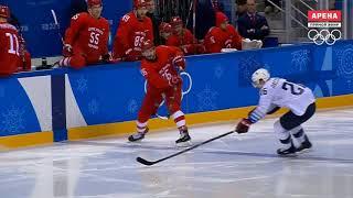 Ковальчук MVP олимпиады 2018 (все голы и передачи)