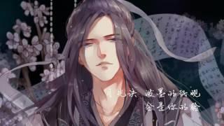 [Vương Bàn Tử] Nguyệt quang quyết