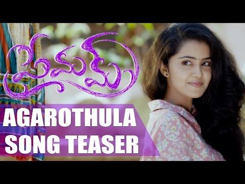 Agarothula Teaser [OST by Naresh Iyer]
