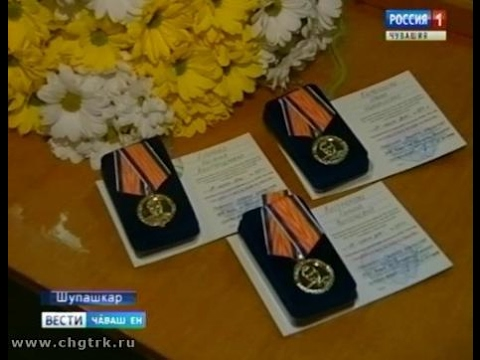 Журналистсене «Маршал Василий Чуйков» медальпе чысларĕç