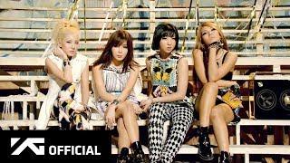 2NE1, 2NE1 - Falling in love