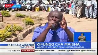 Idara ya magereza na wafungwa kutoka gereza ya Naivasha wataka kifungo cha maisha kitolewe
