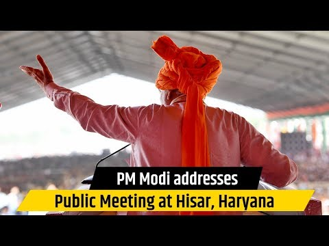 PM Modi addresses Public Meeting at Hisar, Haryana