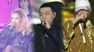 GD & CL & BewhY Collaboration Stage '₩1,000,000' @2016 SAF Gayo Daejun EP01