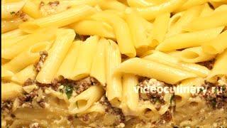 Макаронная запеканка с мясом - Рецепт Бабушки Эммы