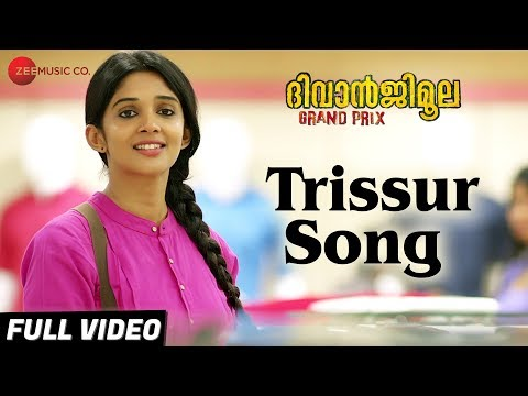 Trissur Song - Diwanjimoola Grand Prix