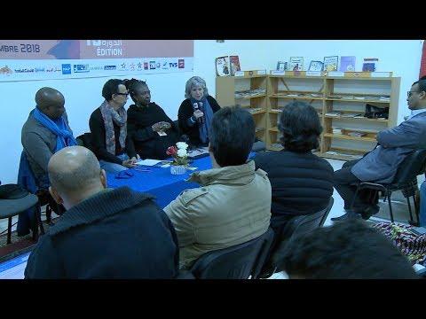 العرب اليوم - شاهد: ندوة بشأن الهجرة في السينما الأفريقية في مدينة زاكورة