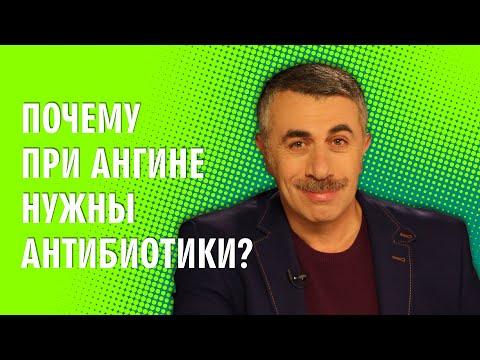 Лечение на захарен диабет в калта Крим