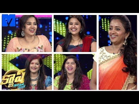 Cash Latest Promo - 15th December 2018 - Suma,Kaumudi,Lipsika,Sahithi,Manisha - Telugu Singers