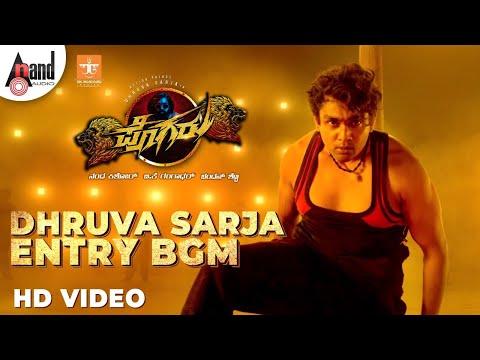 Pogaru - Dhruva Sarja Entry BGM Video