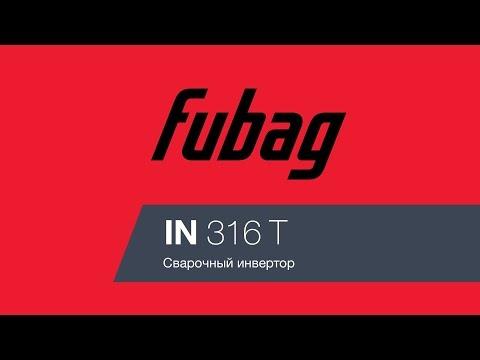 Сварочный инвертор FUBAG IN 316 T [68449]