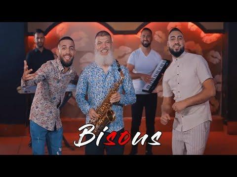 download lagu mp3 mp4 Bisous X, download lagu Bisous X gratis, unduh video klip Bisous X