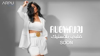 Ruby - Alby Plastic [Promo] | روبي - قلبي بلاستيك تحميل MP3
