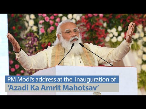 PM's address at the inauguration of the 'Azadi Ka Amrit Mahotsav'
